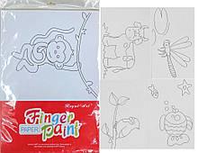 Бумага А-3 + РАСКРАСКИ, для АКВАРЕЛИ и пальчиковых красок