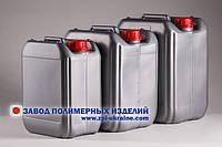 Бутылки канистры  для  химии 1л -10 л