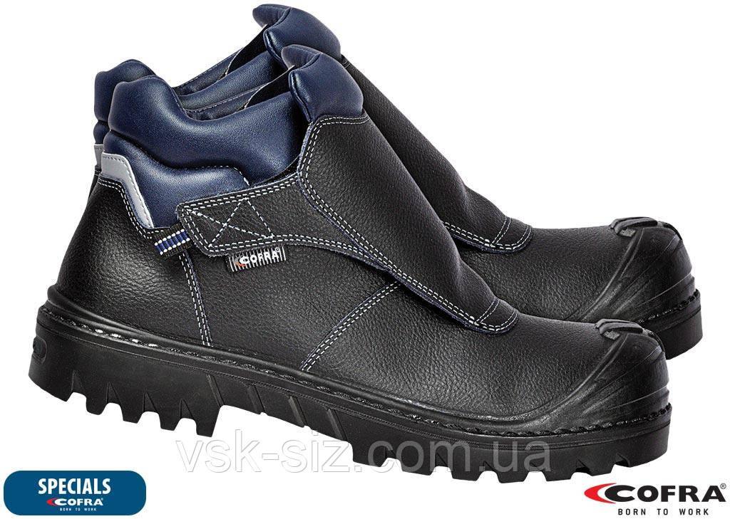 Защитные рабочие ботинки BRC-WELDER