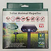Ультразвуковий відлякувач гризунів, собак і кішок на сонячній батареї Solar Animal Repeller, фото 2
