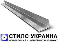 Уголок нержавеющий 20х20х3 мм  АiSi 304 (08Х18Н10)