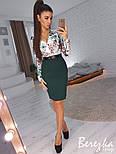 Женский костюм с юбкой-карандаш и блузой с цветочным принтом (в расцветках), фото 2