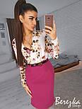 Женский костюм с юбкой-карандаш и блузой с цветочным принтом (в расцветках), фото 4