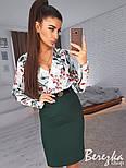 Женский костюм с юбкой-карандаш и блузой с цветочным принтом (в расцветках), фото 5