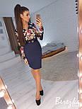 Женский костюм с юбкой-карандаш и блузой с цветочным принтом (в расцветках), фото 6