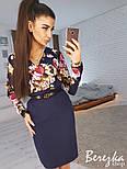 Женский костюм с юбкой-карандаш и блузой с цветочным принтом (в расцветках), фото 10