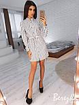 Женская туника-рубашка в полоску с поясом, фото 4