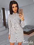Женская туника-рубашка в полоску с поясом, фото 3