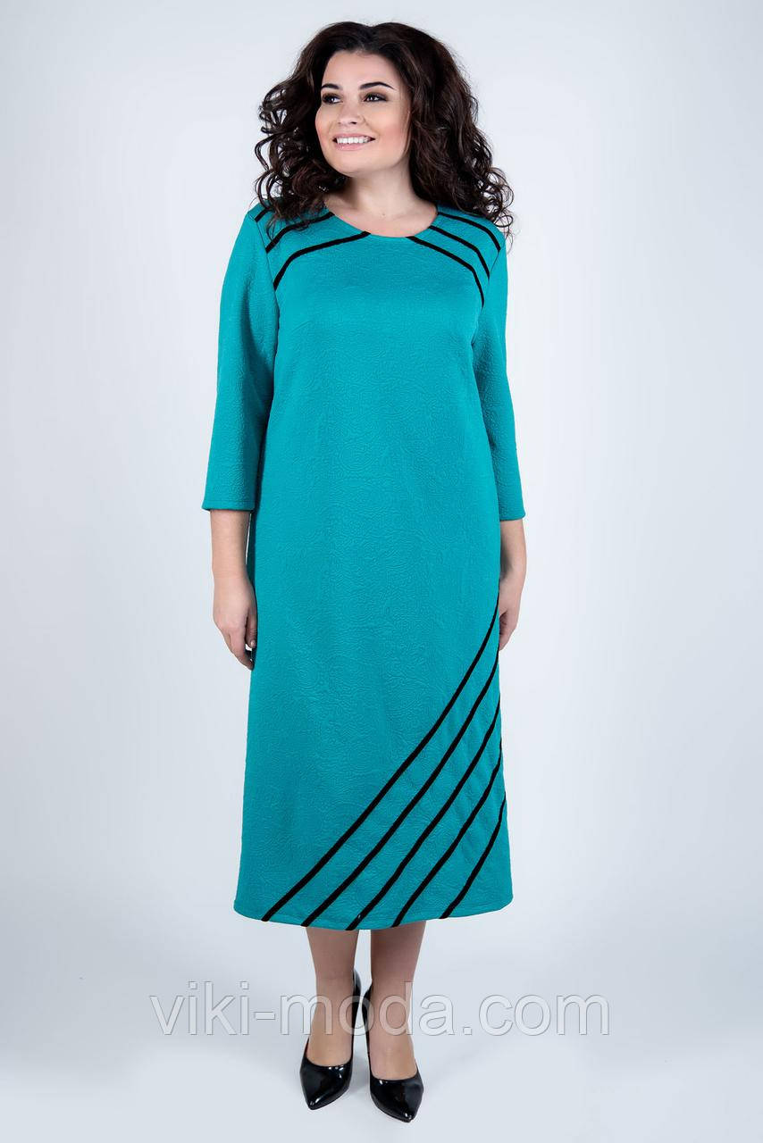 Платье женское большого размера Камелия, бирюзового цвета