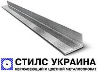 Уголок нержавеющий 25х25х3 мм  АiSi 304 (08Х18Н10)