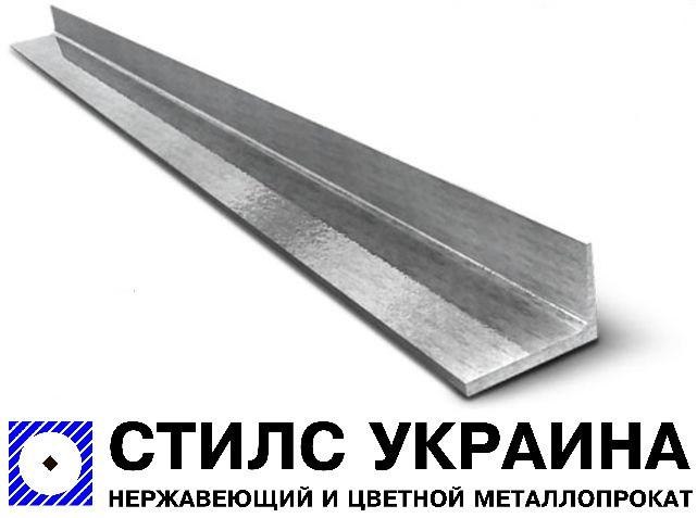 Уголок нержавеющий 80х80х8 мм  АiSi 304 (08Х18Н10)
