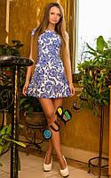 Платье КА - 085, фото 1