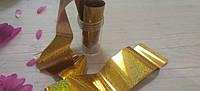 Фольга для дизайна ногтей в баночке