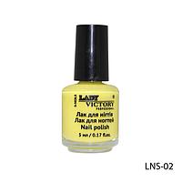 Лак для ногтей для стемпинга для нанесения рисунков плотный густой насыщенные цвета LNS-02