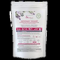 Экопорошок® стиральный на натуральной основе для цветных вещей «Шанталь»®  Упаковка: 800 г, фото 1