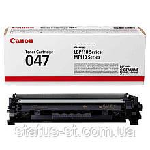 Заправка картриджа Canon 047 для друку i-sensys LBP112, LBP113w, MF112, MF113w