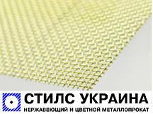 Сетка латунная 0,063-0,04 мм марка Л 80 тканная ГОСТ 6613-86