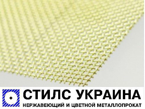 Сітка латунна 0,63-0,3 мм марка Л 80 ткана ГОСТ 6613-86