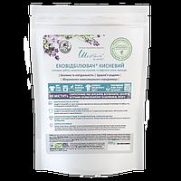 Экоотбеливатель® кислородный усилитель стирки для высоких температур «Шанталь»®  Упаковка: 400 г, фото 1