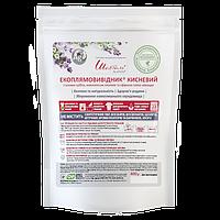Экопятновыводитель®-усилитель стирки для низких температур «Шанталь»®  Упаковка: 400 г, фото 1