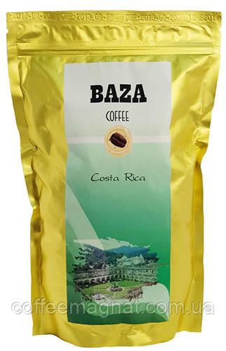 Кофе в зернах Baza Коста-Рика (арабика) 500 г