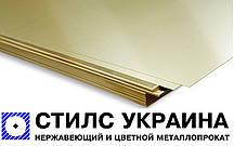 Лист латунь 0,5х600х1500 мм  Л63
