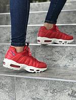 Женские кроссовки Nike Air Max 95 \ Найк Аир Макс 95 \ Жіночі кросівки Найк Аір Макс 95
