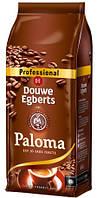 Кофе в зернах DOUWE EGBERTS Paloma 1кг