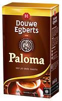 Кофе молотый DOUWE EGBERTS Paloma 900г