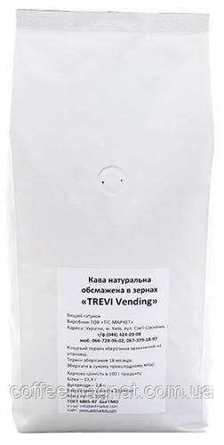Кофе Trevi Vending 1 кг