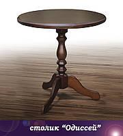 Столик кофейный Одиссей 67,5 см - орех