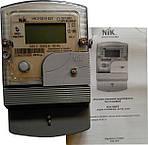 Сколько стоит электронный электрический счетчик