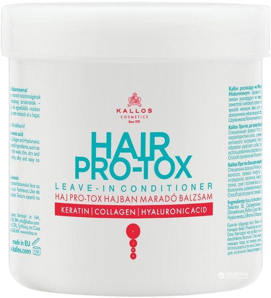 Kallos KJMN PRO-TOX Conditioner Несмываемый кондиционер для волос ботокс