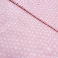 Сатин со светло-розовыми звездочками на розовом фоне, ширина 160 см, фото 1