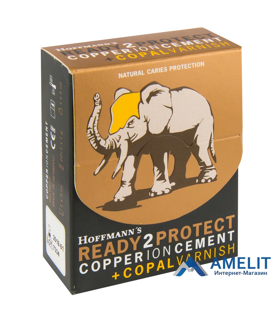Хоффманс, лечебный природный цемент с копал-лаком и ионами меди (Hoffmann's READY2PROTECT + КОПАЛ-ЛАК), набор