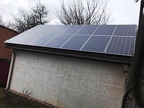 Первый массив солнечных панелей (ближний вид).