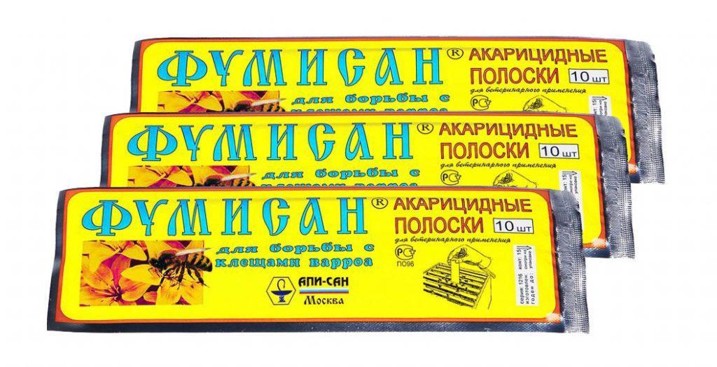 Фумисан (10полосок в уп.)д.в.-флувалинат.Росия.