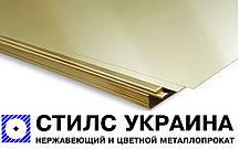 Лист латунь 1х600х1500 мм  Л63