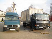 Грузовые перевозки Киевская область
