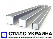Квадрат нержавеющий 10 мм AiSi 304 (08Х18Н10) пищевой
