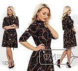 Платье под пояс с контрастным принтом, короткими рукавами и застежкой Размеры: S, M, L, фото 2