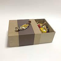 Коробка «Капучино»