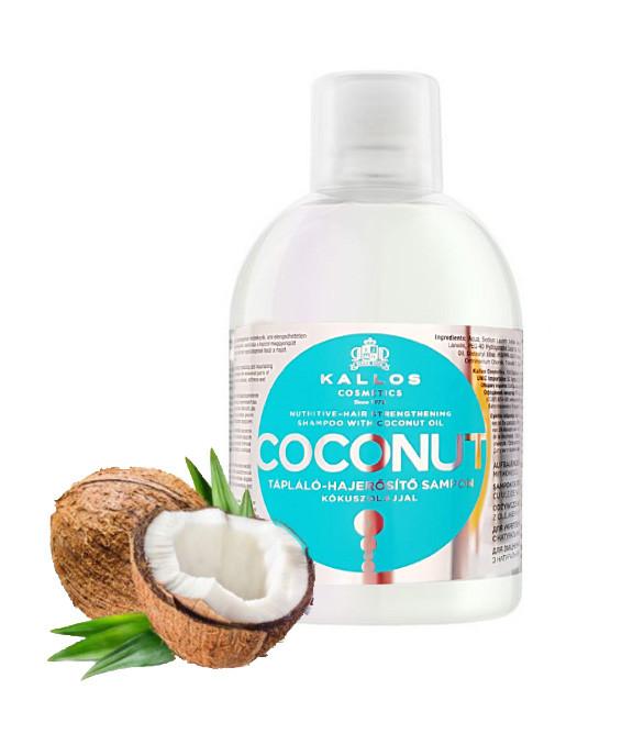 Шампунь для волос Kallos с экстрактом кокоса 1000мл