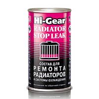 Состав для ремонта радиатора и системы охлаждения Hi-gear 325 ml