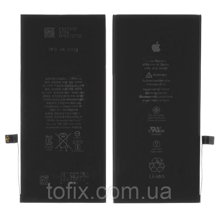 Батарея (акб, аккумулятор) для iPhone 8 Plus, 2691 mAh, #616-00367, оригинал