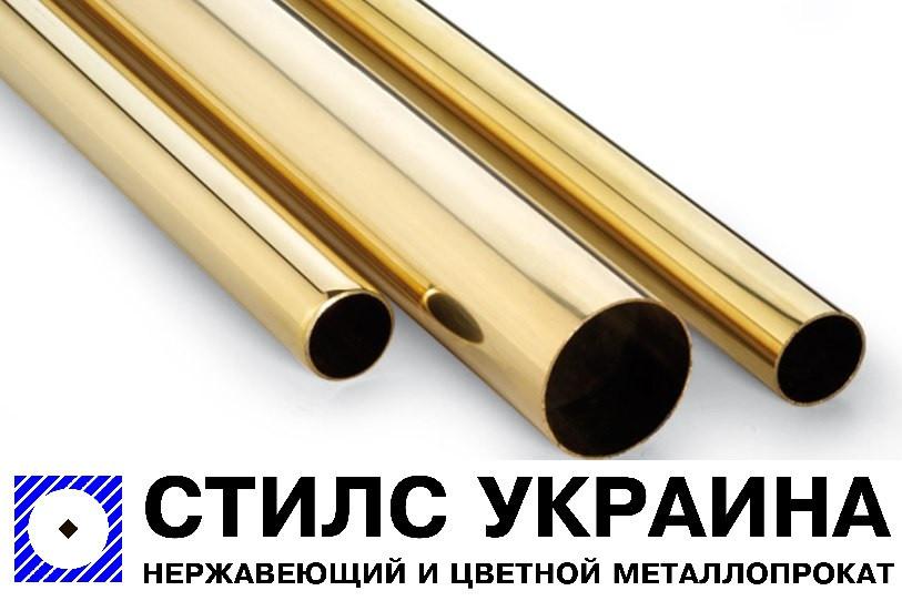 Труба латунна 25х2 мм ЛС59, Л63