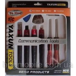 Набор инструментов Ya Xun YX-682
