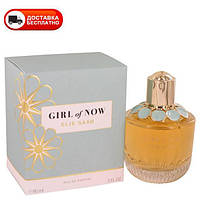 Женская парфюмированная вода ELIE SAAB GIRL OF NOW EDP 90ML