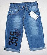 Джинсовые шорты на мальчика 8.9.10.11.12.13лет