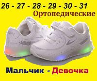 Детские светящиеся кроссовки.Ортопедические кроссовки кожаные с подсветкой.29р, фото 1